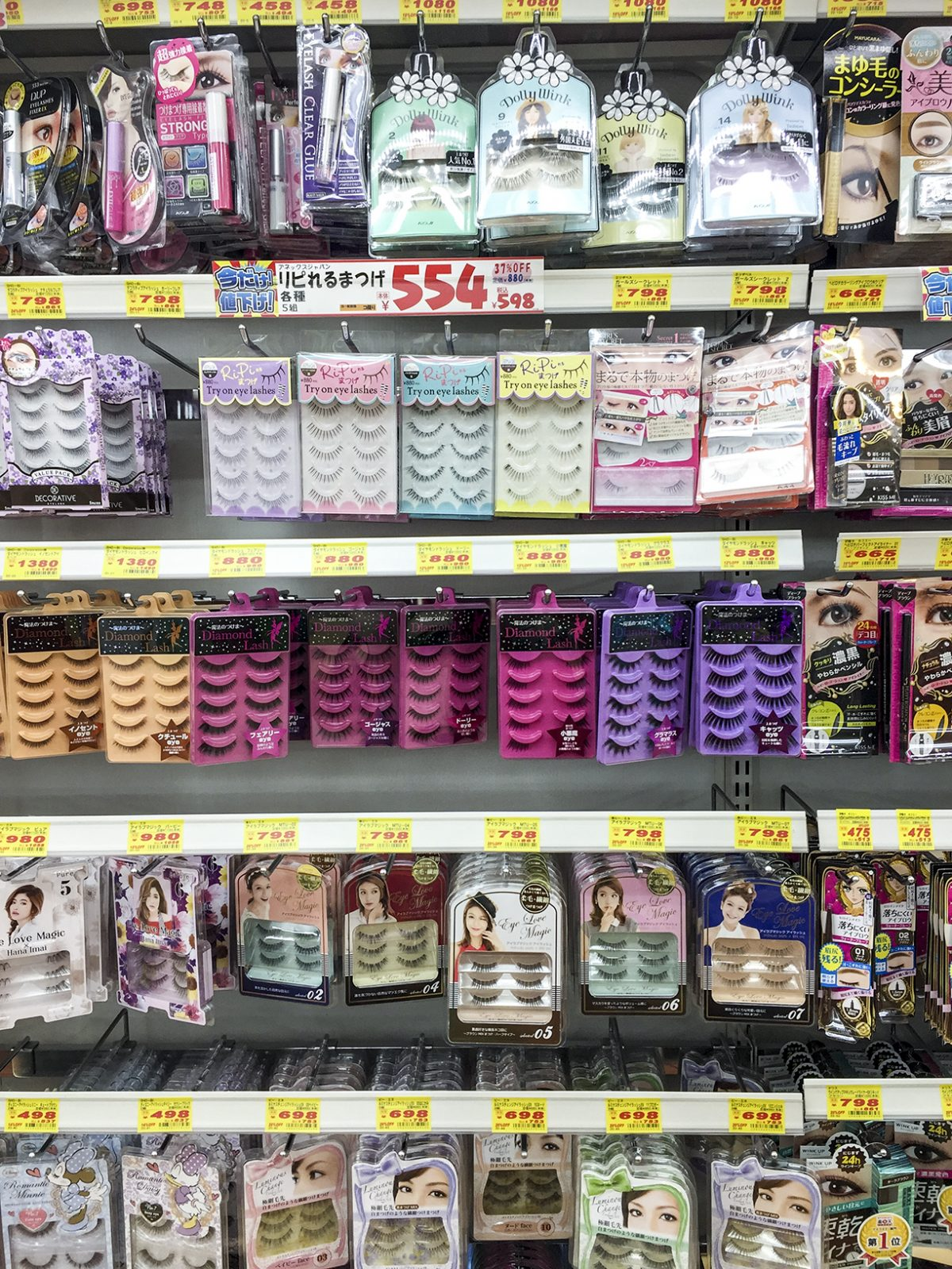 Japanese eyelashes