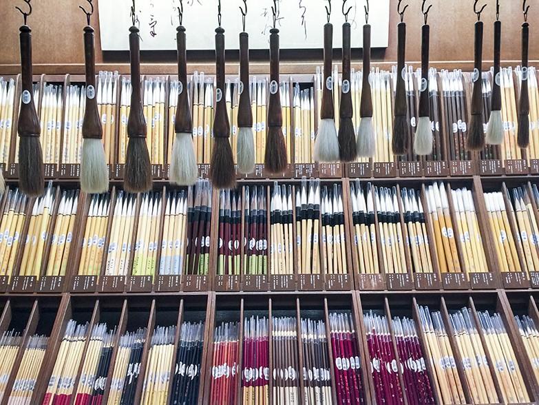 Japanese Stationery