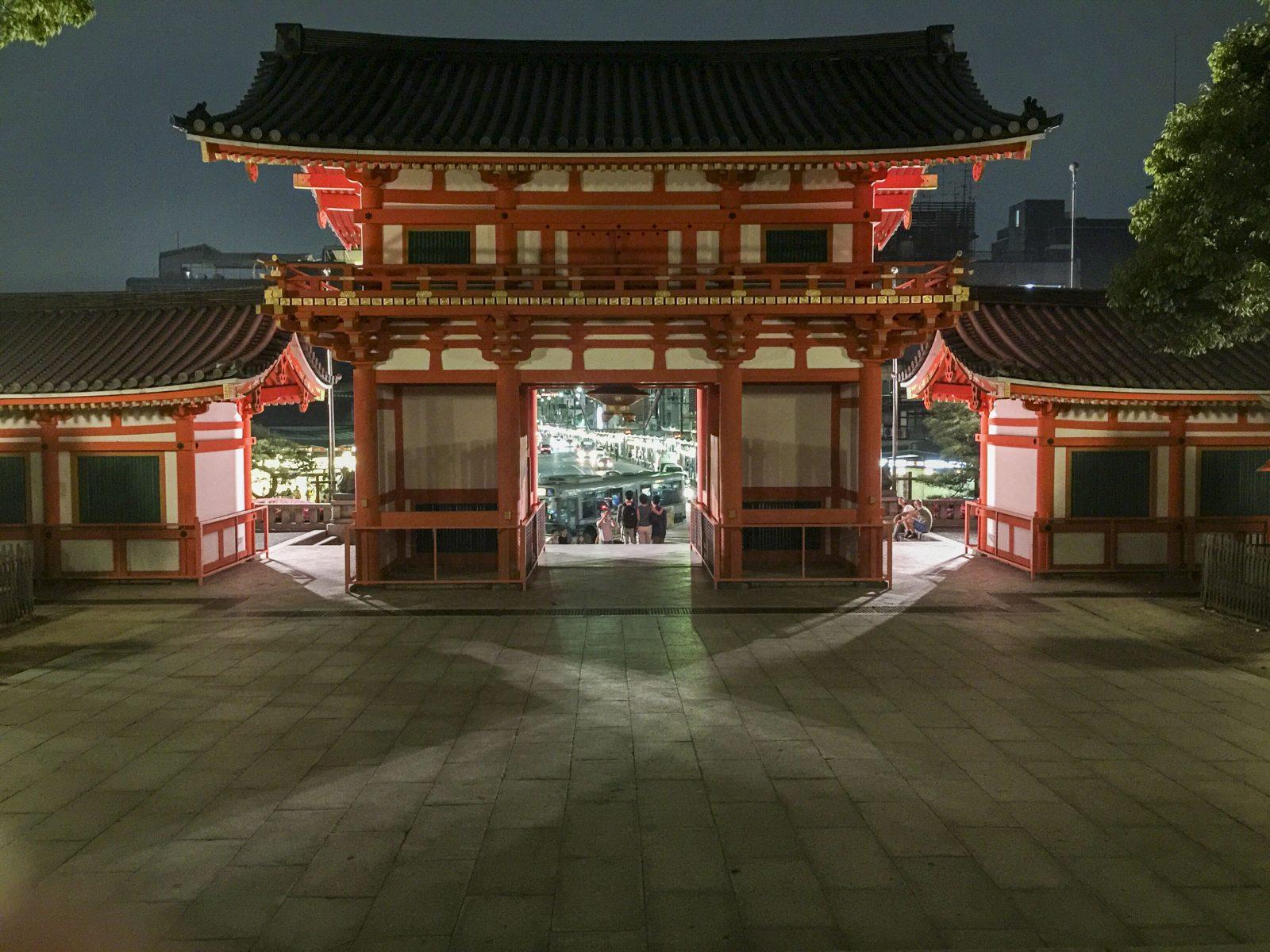 Yasaka Shrine, Kyoto, JP